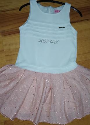 Нарядное платье детское на 4-5 лет