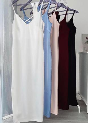 Платье с голой спиной белое с поясом