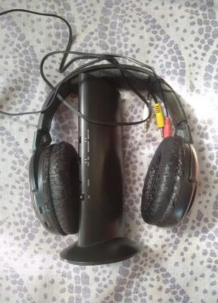 Радионаушники