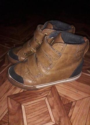 Детские коричневые ботинки демисезон осень весна мальчику высо...
