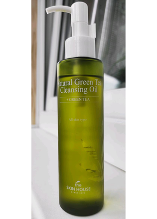 The Skin House Natural Green Tea Cleansing Oil, 150 ml