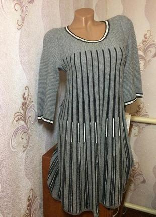 Обалденное платье машинной вязки