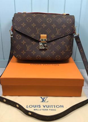 Женская сумка жіноча Louis Vuitton Metis Луи Виттон Метис
