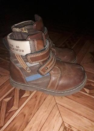 Детские коричневые ботинки демисезон осень весна стелька 16