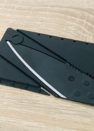 Нож-кредитка крутой аксессуар как для себя так и на подарок.