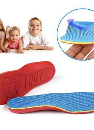 Стельки детские ортопедические