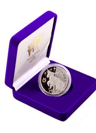 """Серебряная монета знака зодиака """"Телец"""""""