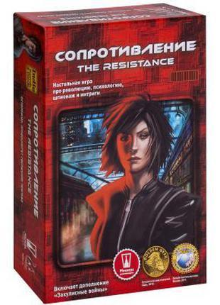 Настольная игра Magellan Сопротивление 2-е изд. (MAG112881)