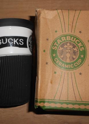 Термокружка керамическая Starbucks