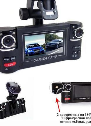 Видеорегистратор CARWAY F30 2 камеры ночная съёмка режим SOS