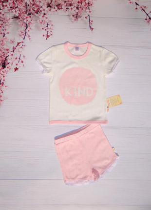 Пижама розовая, трансверли лио