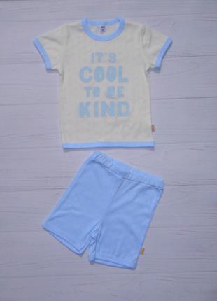 Пижама голубая, трансверли  лио