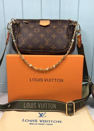 Женская сумка Louis Vuitton Multi Pochette жіноча Луи Виттон