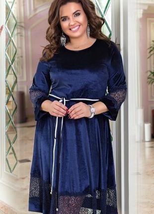 Шикарное вечернее праздничное платье велюр большие размеры