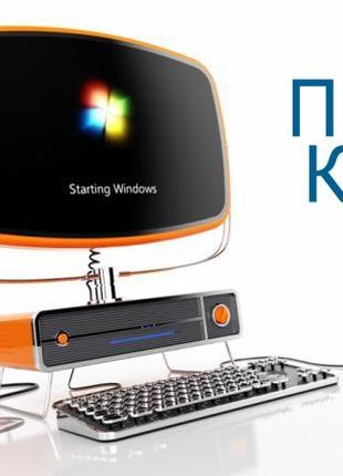 Установка Windows и доп. программ