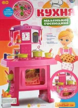 Набор детская кухня с посудой Кухня маленькой господинi с подсвет