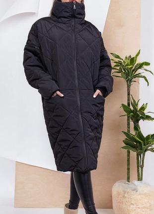 Курточка-трансформер холодная осень-теплая зима