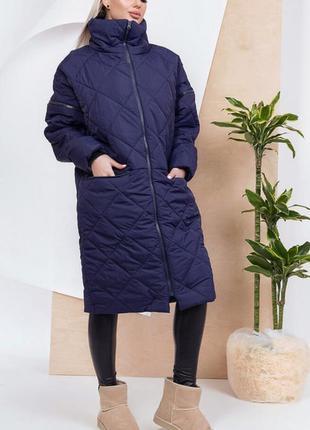 Куртка-трансформер холодная осень-теплая зима