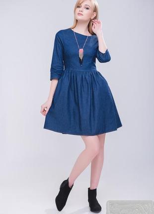 Легкое джинсовое платье с пышной юбкой
