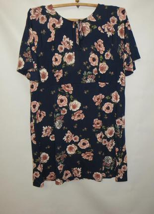 Короткое платье р.16