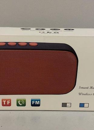 Портативная Bluetooth колонка HDY - 555i Новая