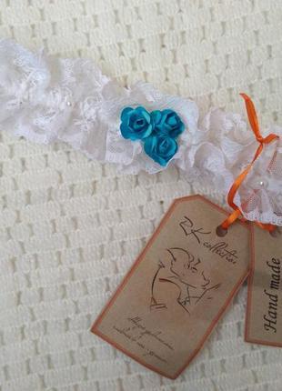 Подвязка для невести свадебная весільна підв'язка нареченої