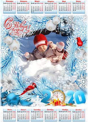 Создам Новогодний календарь 2020 с вашим фото