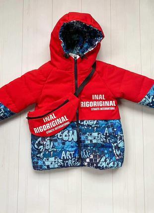 Куртка для мальчика теплая