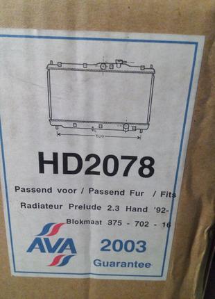 Радіатор - охолодження на Honda Prelude