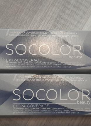 Краска для волос матрикс для седых волос натуральный холодный 505