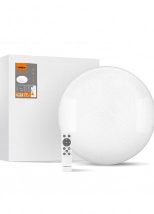 LED светильник функциональный круглый VIDEX STAR 126W 2800-620...