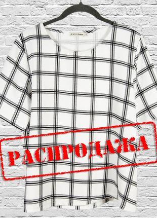 Белая блуза в клетку, классическая блуза с коротким рукавом