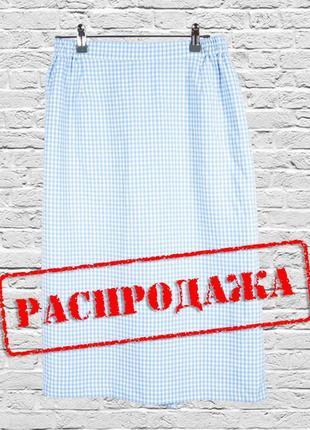 Летняя юбка миди, голубая юбка длинная, юбка в мелкую клетку