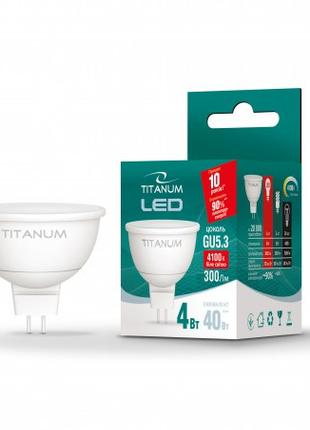 LED лампа TITANUM MR16 4W GU5.3 4100K 220V
