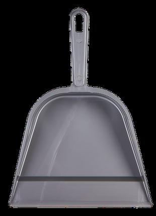 Совок для мусора (серый)