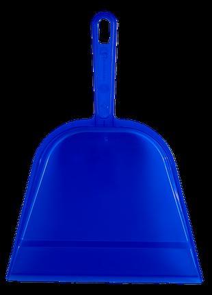 Совок для мусора (синий)