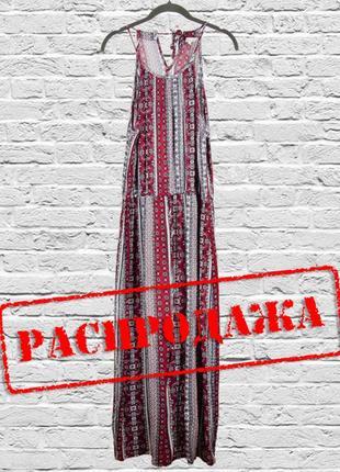 Длинное платье в пол, сарафан в пол, длинный сарафан на бретелях