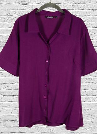 Фиолетовая рубашка женская с коротким рукавом, свободная рубаш...