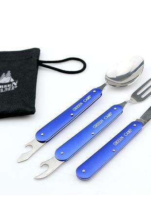 Набор туристический GreenCamp: вилка, нож, ложка