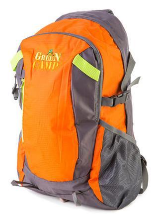 Туристический рюкзак GREEN CAMP GC-619, 25 л
