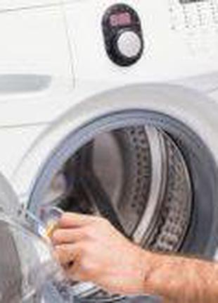 Ремонт пральної машини в Рівному
