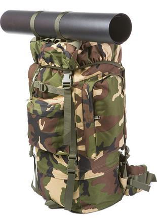 Рюкзак камуфляжный 80л
