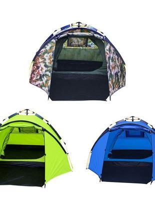 Палатка туристическая 4-х местная Mimir 900, автомат