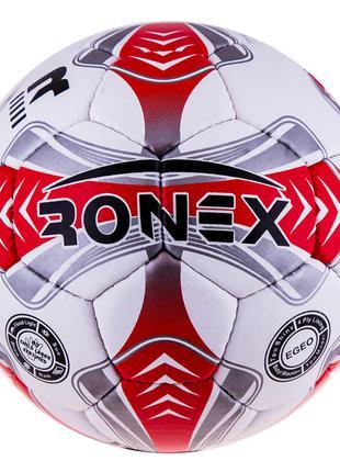 Мяч футбольный Grippy Ronex EGEO, красный