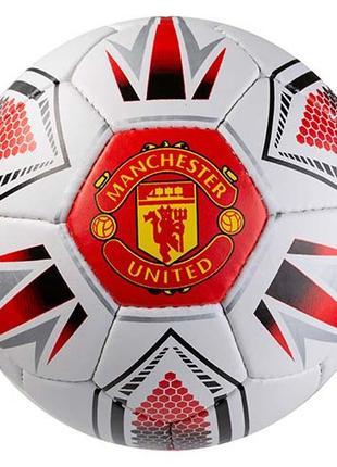 Мяч футбольный Grippy G-14 MU 3