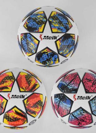 Мяч футбольный C 44574 (50) 3 вида, вес 420 грамм, материал ТP...