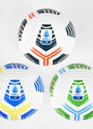 Мяч футбольный C 44615 (30) 3 вида, вес 420 грамм, материал PU...