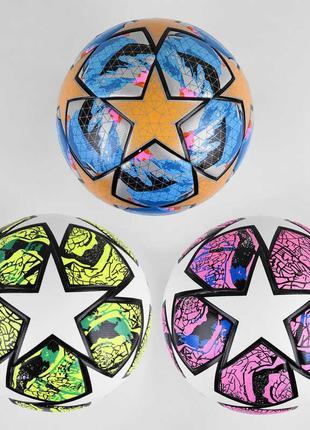 Мяч футбольный C 44619 (30) 3 вида, вес 420 грамм, материал PU...