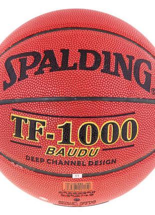 Мяч баскетбольный Spelding №7 PU TF-1000 Baudu NBA