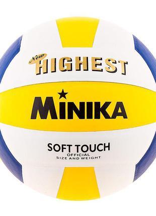 Мяч волейбольный Minika Highest сине-белый-желтый